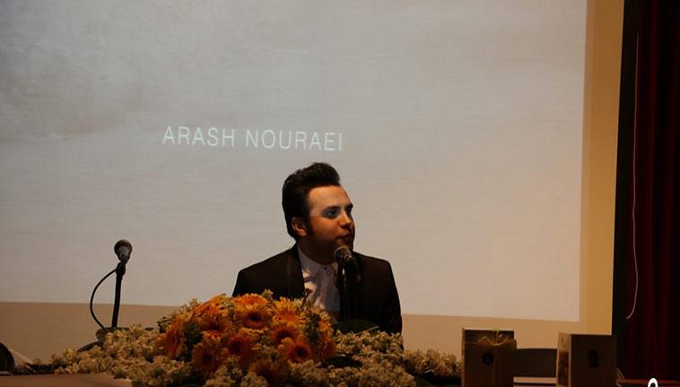نخستین آلبوم رسمی «آرش نورایی» رونمایی شد