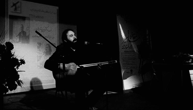 اجرای موسیقی آیینی، عرفانی هژیر مهرافروز