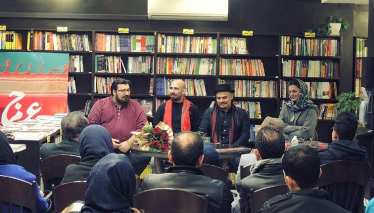 جشن امضای آلبوم «رگ و ریشه» از گروه عجم