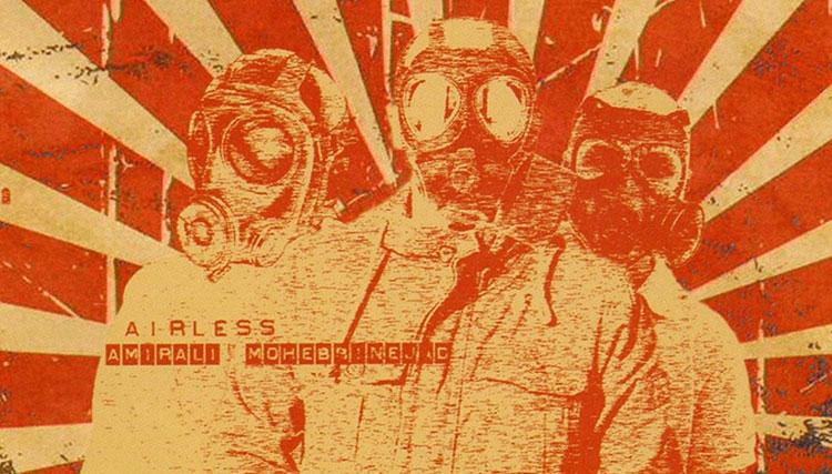 نخستین آلبوم امیرعلی محبی نژاد عرضه شد