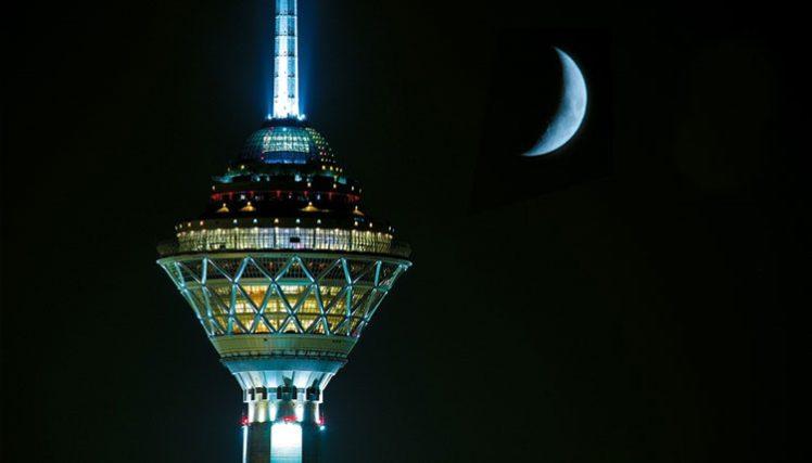 کنسرتهای نوروزی تهران، در برج میلاد برگزار میشود