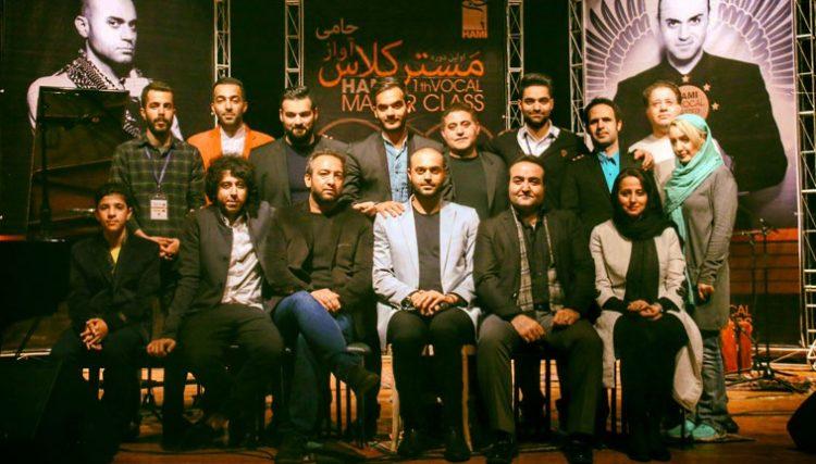 انتخاب نفرات برگزیده مستر کلاس حمید حامی