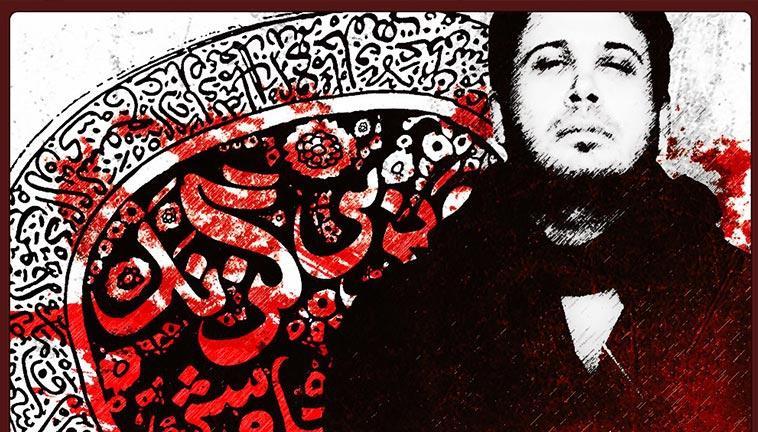 «امیر بیگزند» با صدای محسن چاوشی از راه میرسد