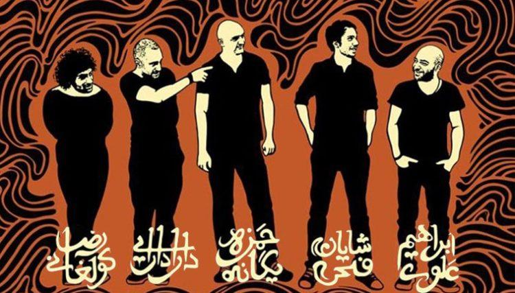 دومین آلبوم گروه «داماهی» در راه است