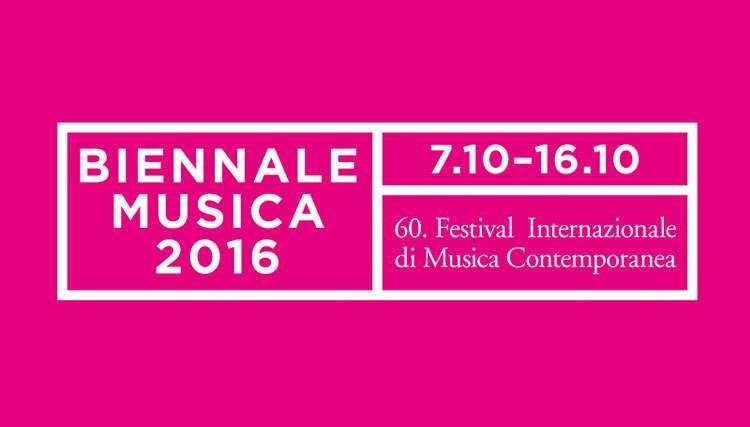 حضور سه آهنگساز ایرانی در بینال موسیقی ونیز