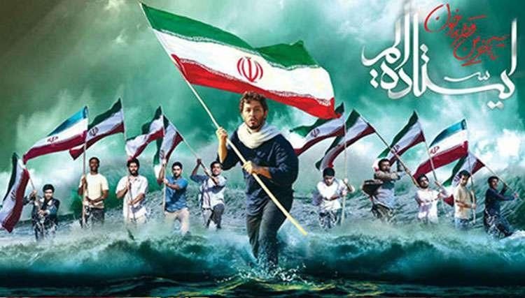 وقتی ایران با هالیوود علیه آمریکا می ایستد