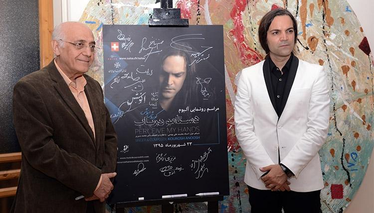 کوروش انوش: به عنوان یک ایرانی فکرم بود که دین خود را نسبت به مملکتم ادا کنم