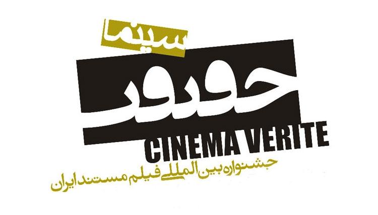 آهنگسازان نام آشنای ایرانی در جشنواره بین المللی به رقابت میپردازند