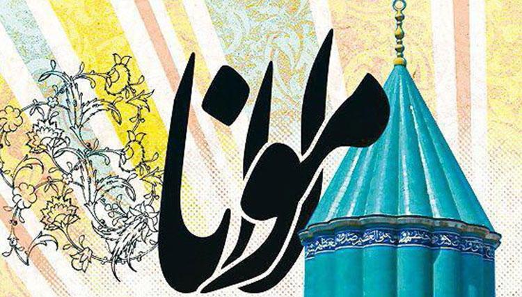 ارزندهترین جایزه نکوداشت مولانا به چاوشی رسید