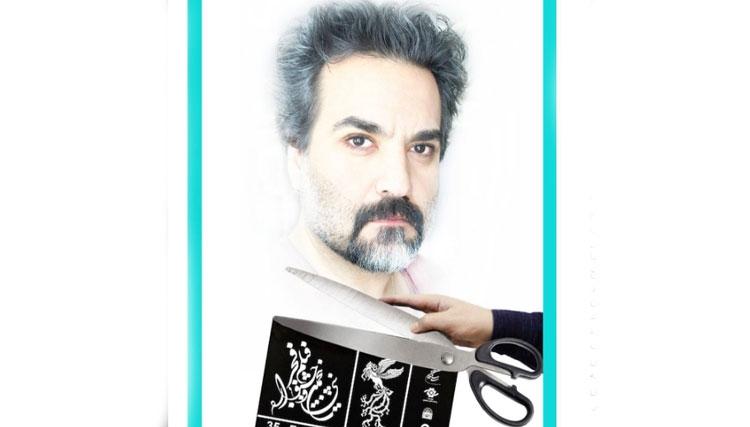 یغما گلرویی: خوشبختانه در جشنواره فیلم فجر نیستم!
