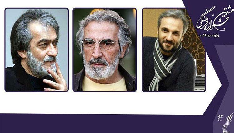انتظامی، شهبازیان و زرین در شورای تخصصی جشنواره فرهنگی