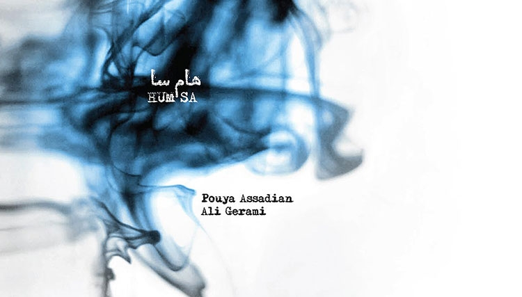 آلبوم موسیقی «هام سا» منتشر شد