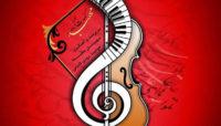 کنسرت «تلواسههای عاشقی» در تالار وحدت برگزار میشود