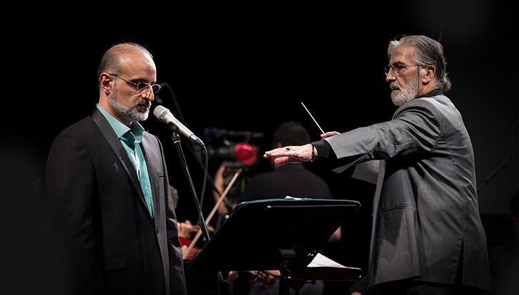 نخستین اجرای محمد اصفهانی با ارکستر ملی ایران برگزار شد