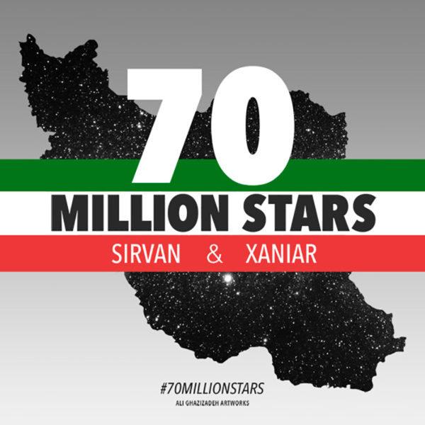 دانلود آهنگ سیروان خسروی و زانیار خسروی به نام ۷۰ میلیون ستاره