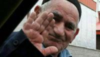محمد صابری معروف به حسین دایی درگذشت