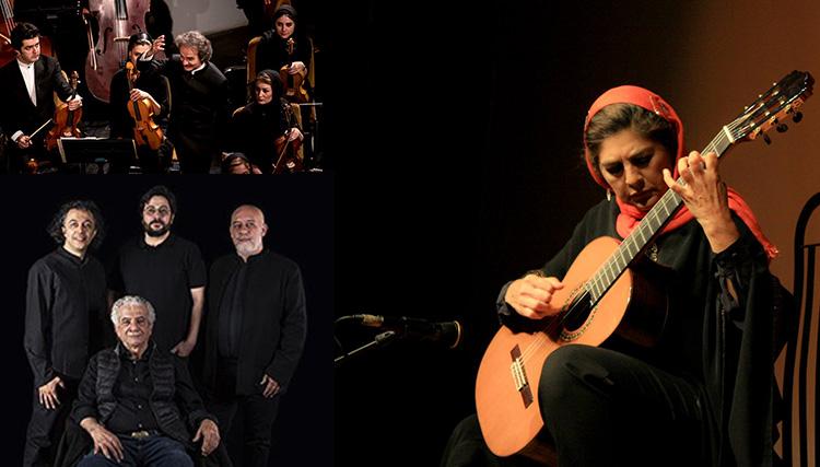 موسیقی کلاسیک در تیرماه به سالنهای تهران رنگ میدهد