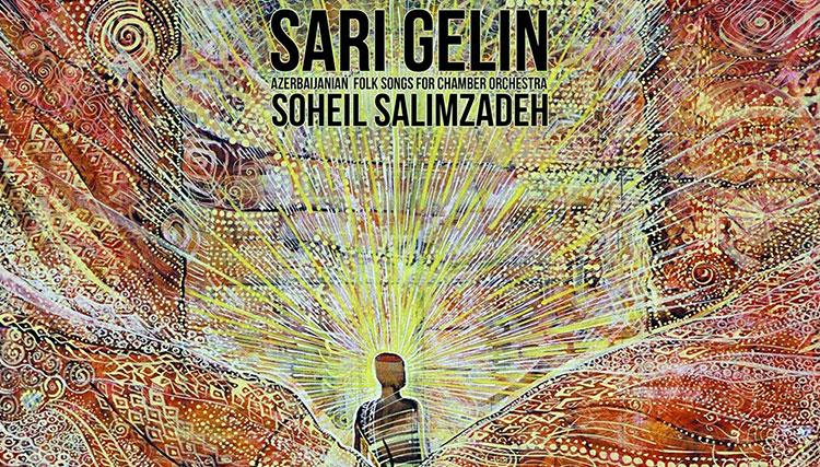«ساری گلین»؛ نخستین آلبوم سهیل سلیم زاده منتشر شد