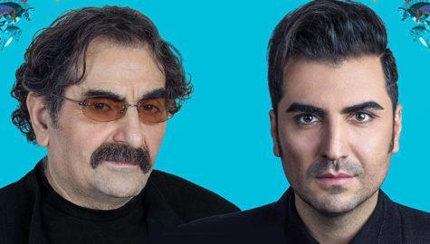 کنسرت آواز پارسی