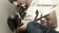 ایمان زارع آلبوم «رویایی» را منتشر کرد