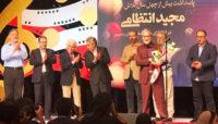آیین تجلیل از مجید انتظامی با حضور اهالی موسیقی و سینما برگزار شد
