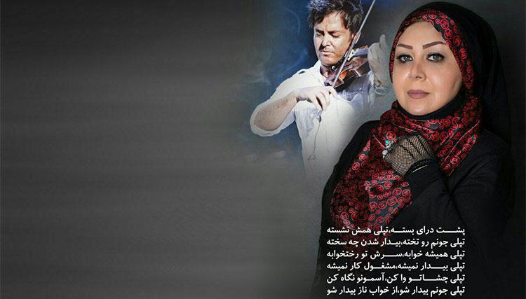 آلبومی شاد برای کودکان با صدای سعیده صلاحی