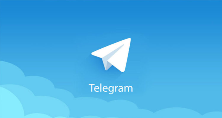 تشخیص نام موزیک و خواننده توسط تلگرام