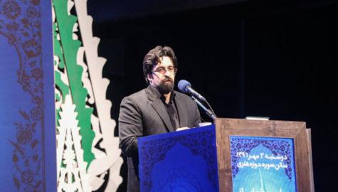 محسن جلیلی