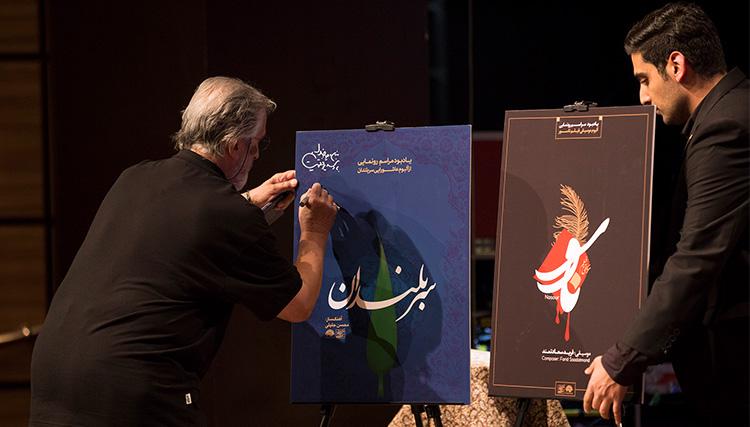 فریدون شهبازیان: موسیقی آیینی ما در نوحه خوانی و مجالس مذهبی خلاصه شده است