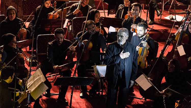 کرج میزبان ارکستر ملی ایران شد