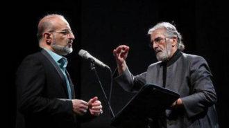 اجرای ویژه آیینی ارکستر ملی به خوانندگی محمد اصفهانی برگزار میشود