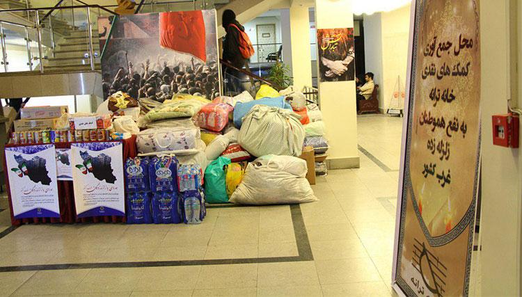 جمعآوری کمکهای اهالی ترانه برای زلزلهزدگان