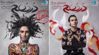 جزئیات انتشار جدیدترین آلبوم رضا یزدانی