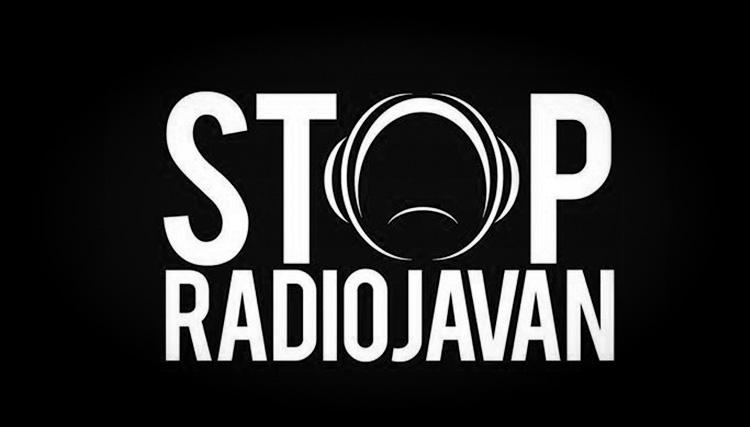 پرونده رادیو جوان در ایران بسته میشود