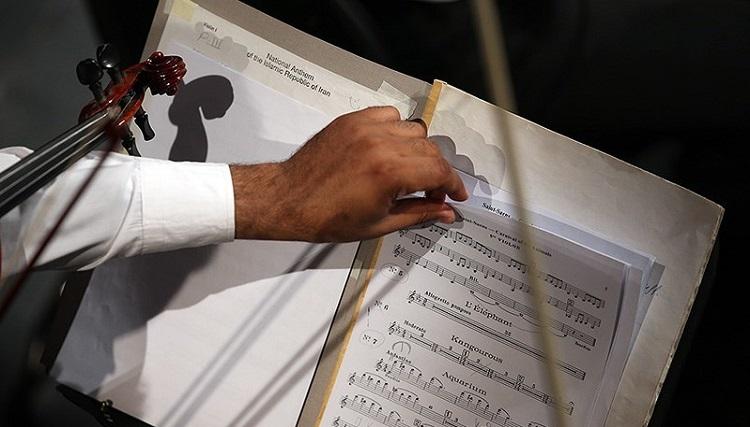 نوازنده بازنشسته ارکستر سمفونیک تهران درگذشت