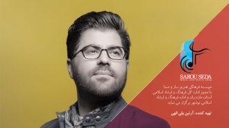 شروع مجدد کنسرتهای حامد همایون از نوشهر