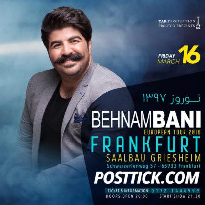 کنسرت بهنام بانی فرانکفورت و دوسلدورف