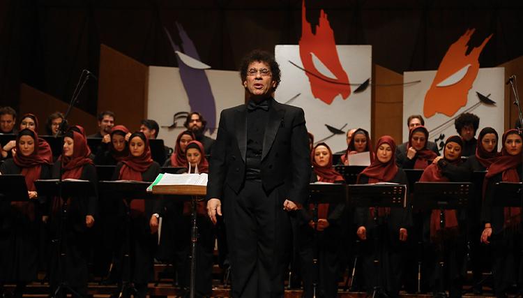 اجرای گروه کر ارکستر سمفونیک تهران در جشنواره موسیقی فجر