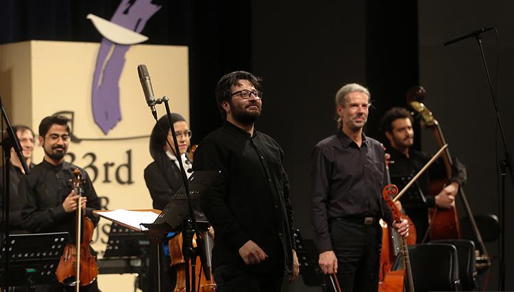 اجرای ارکستر سمفونیک ایران – اتریش (آیسو) در جشنواره موسیقی فجر