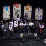 ارکستر مهر