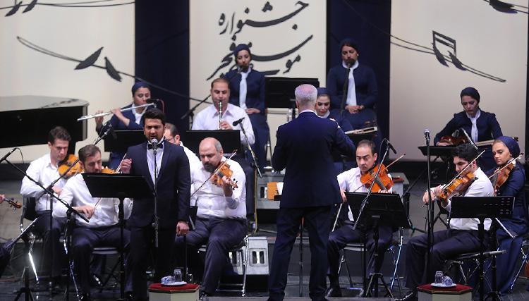 ارکستر مهر به سرپرستی ناصر ایزدی روی صحنه رفت