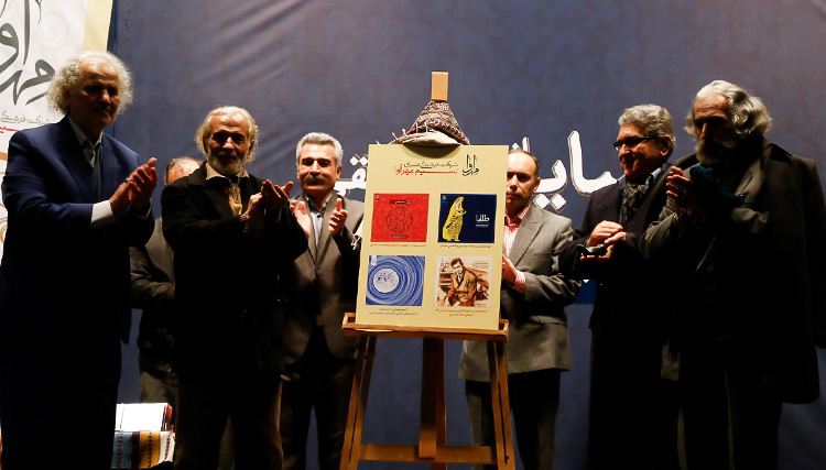 مراسم رونمایی از چهار آلبوم موسیقی مازندران