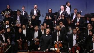 ارکستر سمفونیک تهران راهی تبریز میشود