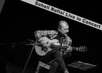 سهیل نفیسی در تالار وحدت کنسرت میدهد/ اجرای آثار منتشر نشده