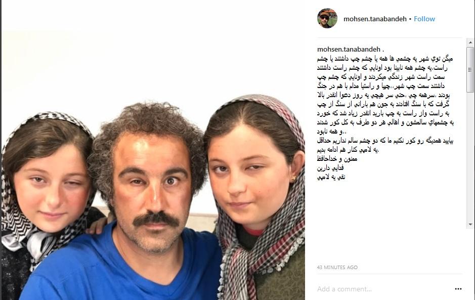 محسن تنابنده بازیگر و کارگردان ایرانی