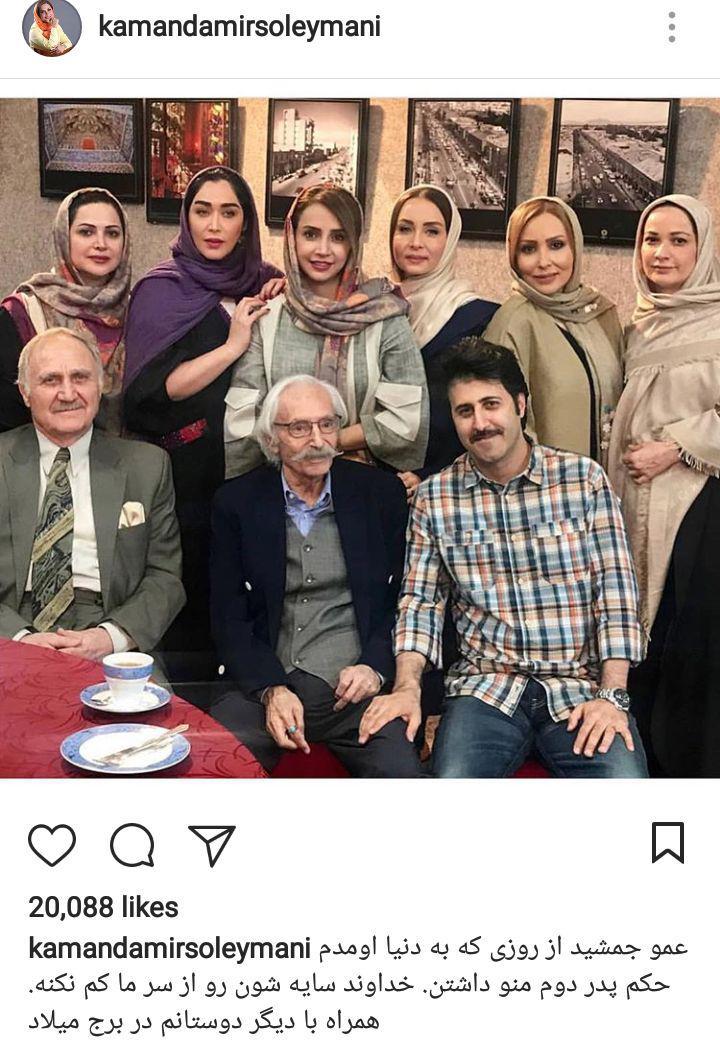 کمند امیر سلیمانی بازیگر سینما