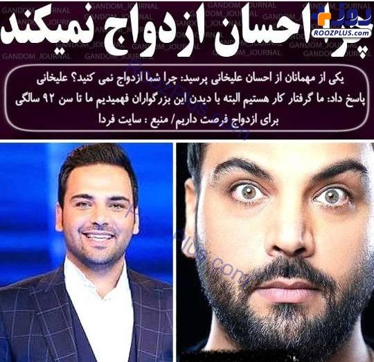 احسان علیخانی مجری مشهور تلویزیون