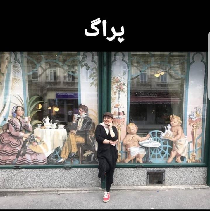 بهنوش بختیاری بازیگر زن ایرانی