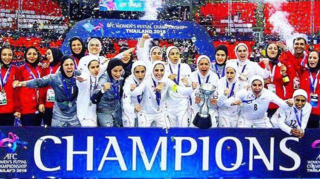 تبریک به شیر زنانِ تیم فوتسال بانوان ایران