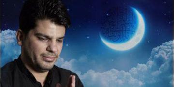 «مژدهی رحمت» به مناسبت ماه مبارک رمضان منتشر شد